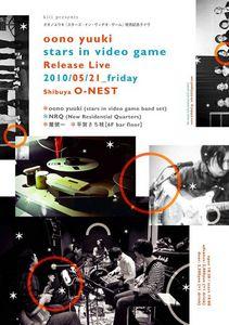 oono_flyer.jpg